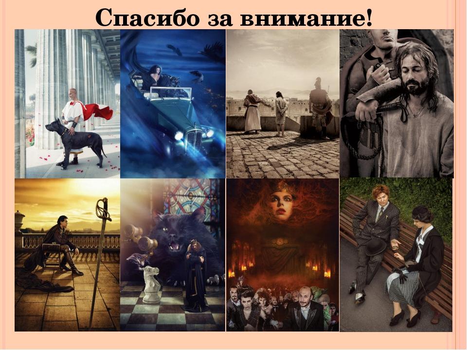 Реферат Мастер И Маргарита