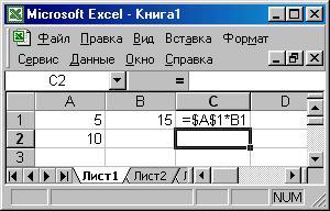 hello_html_m1a2eb61d.jpg