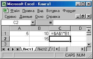 hello_html_25f78bf5.jpg