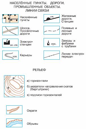 http://dic.academic.ru/pictures/enc_geo/u004.jpg