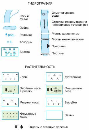 http://dic.academic.ru/pictures/enc_geo/u004a.jpg