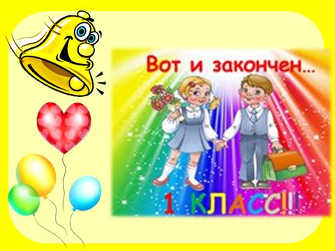 hello_html_5e133711.png