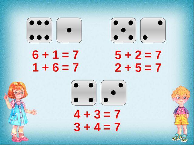 6 + 1 = 7 1 + 6 = 7 5 + 2 = 7 2 + 5 = 7 4 + 3 = 7 3 + 4 = 7