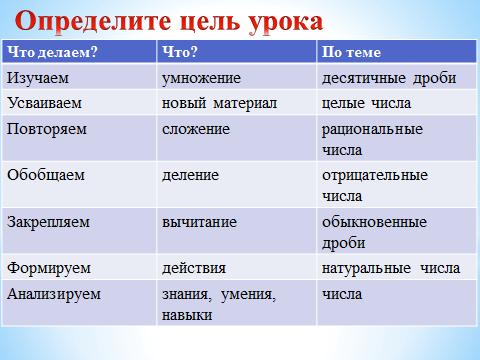 hello_html_m6c1316cb.png