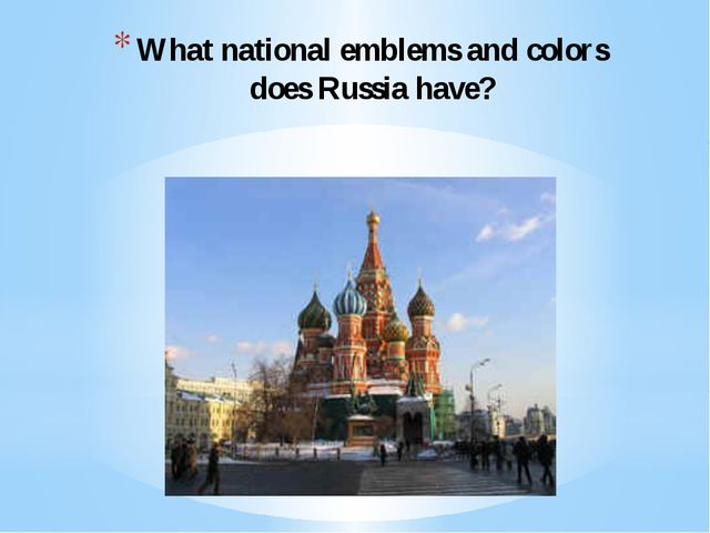 What national emblems and colors does Russia have?
