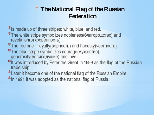 The National Flag of the Russian Federation Is made up of three stripes: whit...