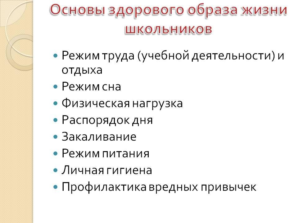 http://votename.ru/zdorovyy-obra/imgs/98976-preparatydlya-lecheniya-alkogolizma.jpg