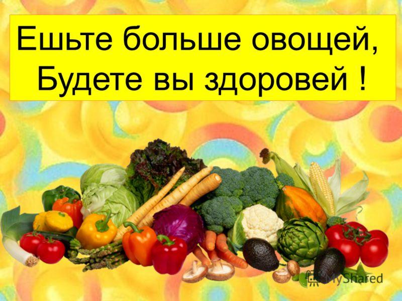 http://images.myshared.ru/5/393299/slide_1.jpg