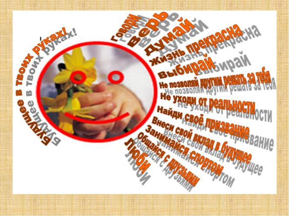 http://www.metod-kopilka.ru/images/doc/7/50869/img22.jpg