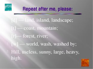 Repeat after me, please: [d] — land, island, landscape; [t] — coast, mountai