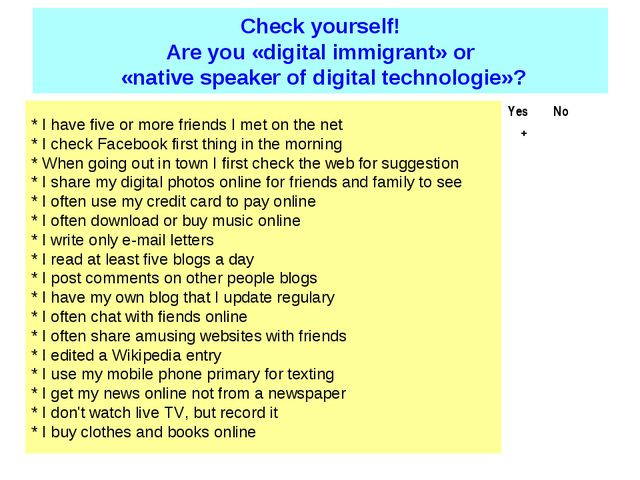 Check yourself! Are you «digital immigrant» or «native speaker of digital tec...