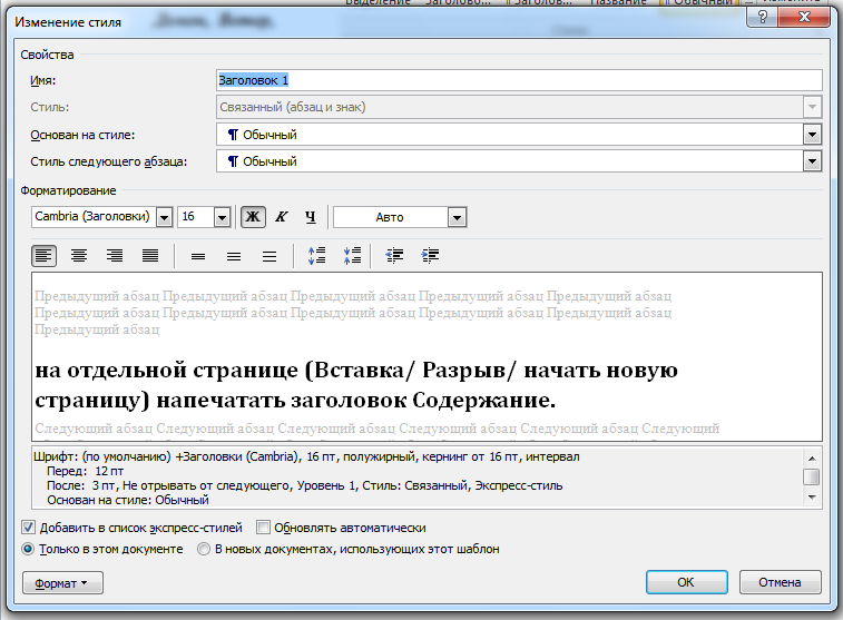 hello_html_2ca545cc.png