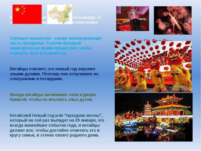 Дун Че Лао Рен Китайский Новый Год празднуется между 17 января и 19 февраля,...