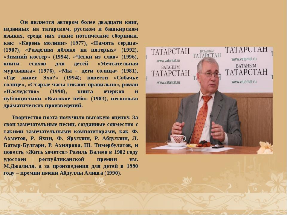 Он является автором более двадцати книг, изданных на татарском, русском и ба...