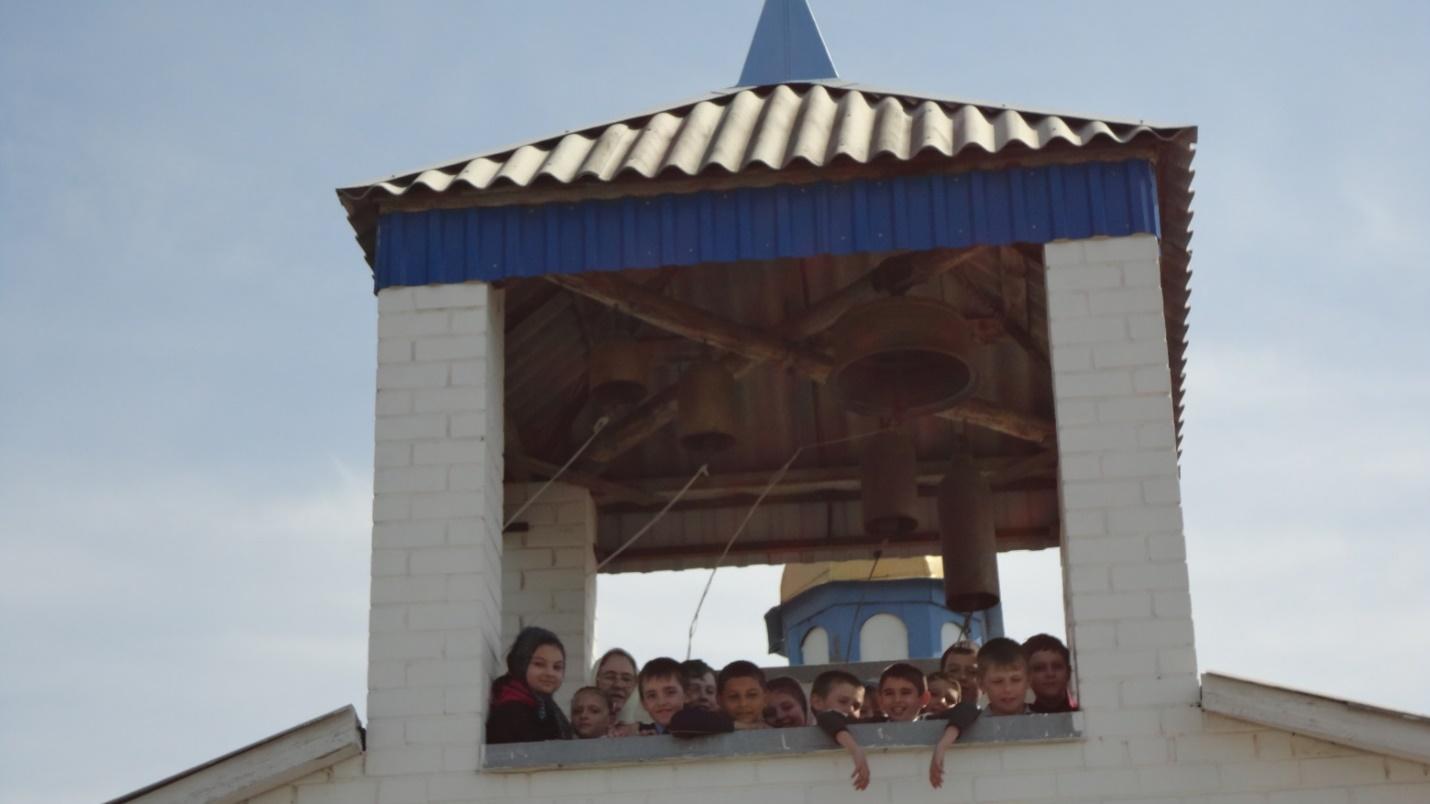 H:\экскурсии осень-2014\Экскурсии в храмы\DSC08121.JPG