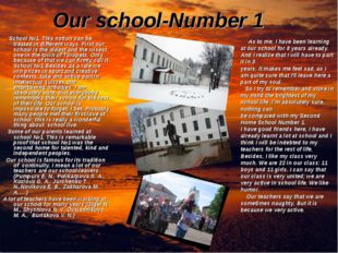 School №1. This notion can be treated in different ways. First our school is