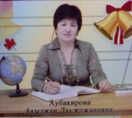 C:\Documents and Settings\Admin\Рабочий стол\Новая папка (2)\Фотка-0271.jpg