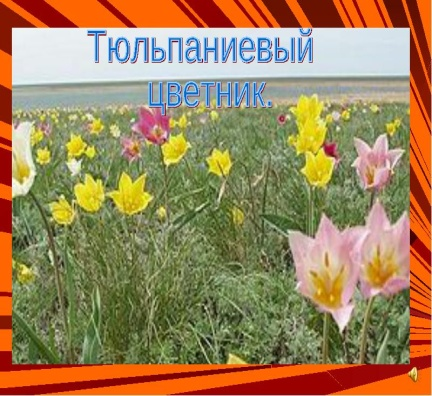 http://fs.nashaucheba.ru/tw_files2/urls_3/1348/d-1347492/img9.jpg
