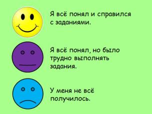 hello_html_4e890d3f.png