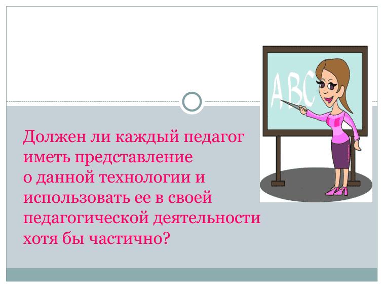 hello_html_64680e65.png