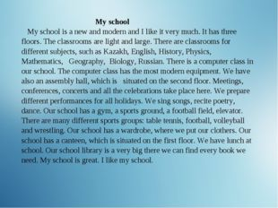 My school My school is а new and modern and I like it very much. It has thre