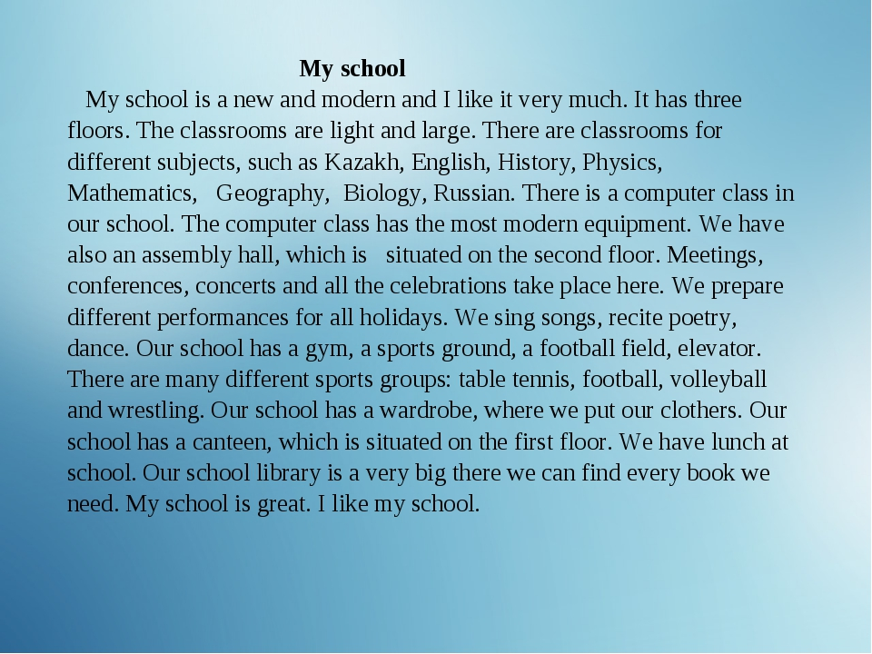 My school My school is а new and modern and I like it very much. It has thre...