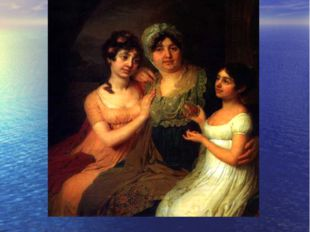 Групповой портрет В.Боровиковский «Семья»
