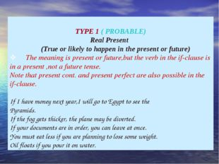 TYPE 1 ( PROBABLE) Real Present (True or likely to happen in the present or