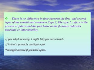 v There is no difference in time between the first and second types of t