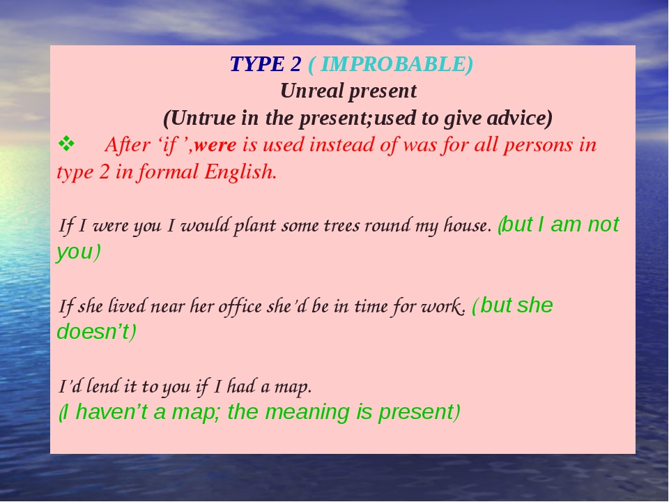 TYPE 2 ( IMPROBABLE) Unreal present (Untrue in the present;used to give advi...