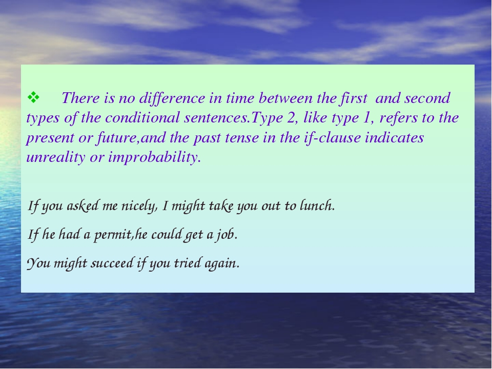 v There is no difference in time between the first and second types of t...