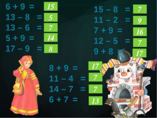 15 – 8= 11 – 2 = 7 + 9= 12 – 5= 9 + 8= 6 + 9 = 13 – 8 = 13 – 6 = 5 +