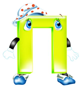 hello_html_d073394.png