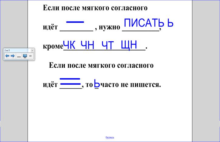 hello_html_56f0cfa2.png