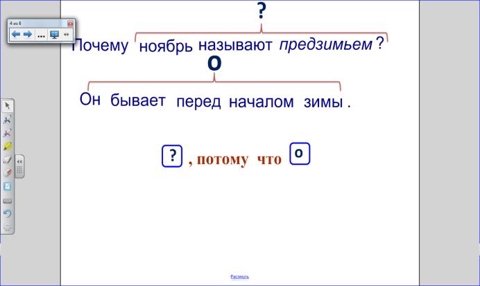 hello_html_m503e795b.png