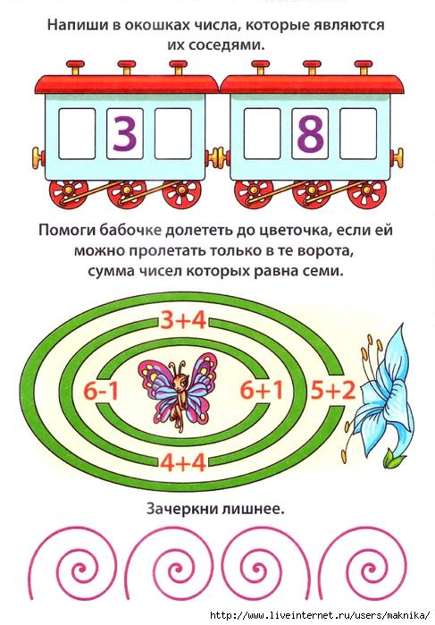 http://img1.liveinternet.ru/images/attach/c/5/86/188/86188865_large_ya16.jpg