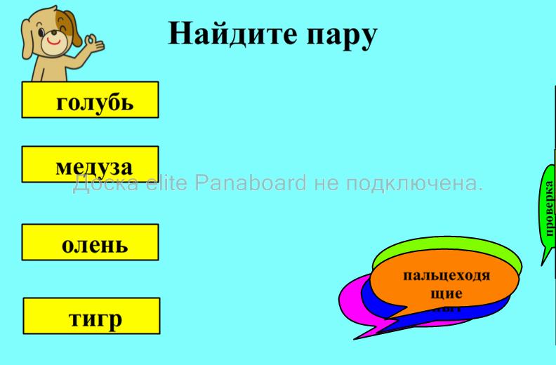hello_html_2036fd1b.png