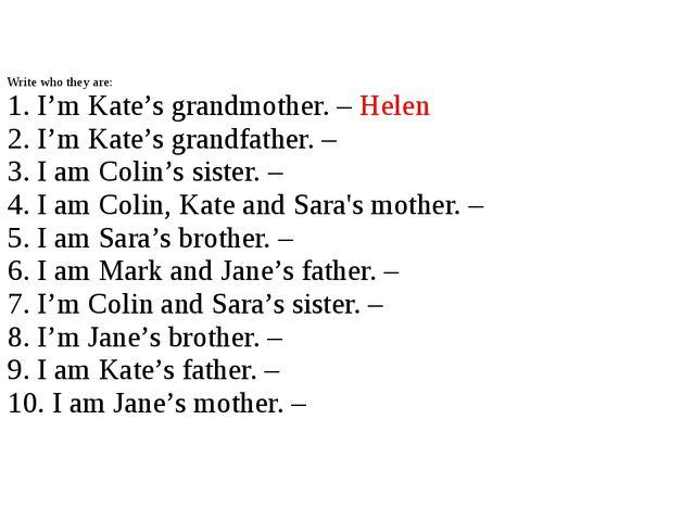 Write who they are: 1. I'm Kate's grandmother. – Helen 2. I'm Kate's grandfa...
