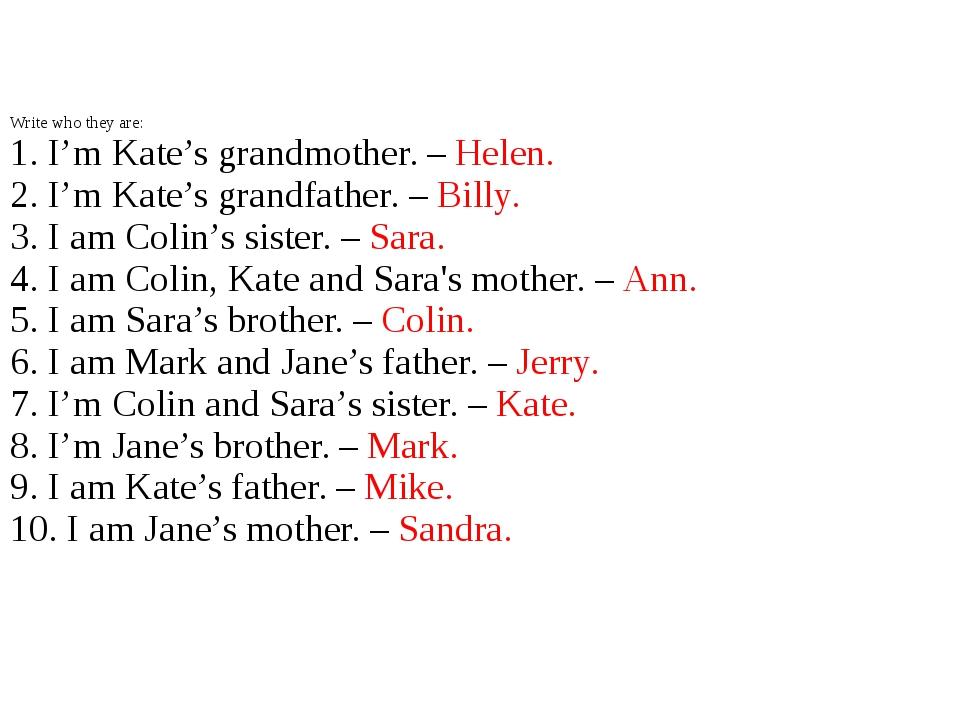 Write who they are: 1. I'm Kate's grandmother. – Helen. 2. I'm Kate's grandf...