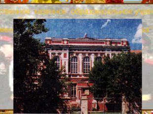 """Государственное казенное образовательное учреждение """"Урюпинская кадетская шко"""