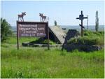 Ландшафтный парк «Зуевский» в пгт Зуевка г. Харцызск Донецкой области