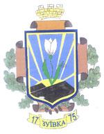 Герб пгт Зуевка г. Харцызск Донецкой области