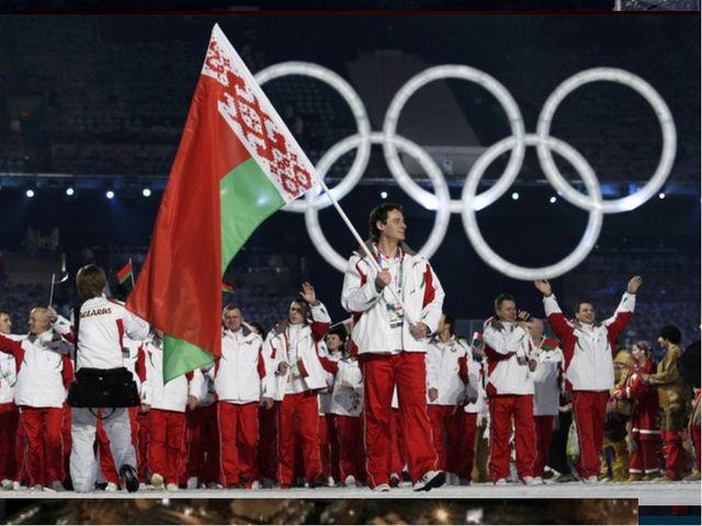 Открытие зимних олимпийских игр