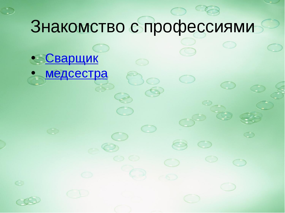 Выполнить тест http://files.school-collection.edu.ru/dlrstore/bed068a4-8cff-1...