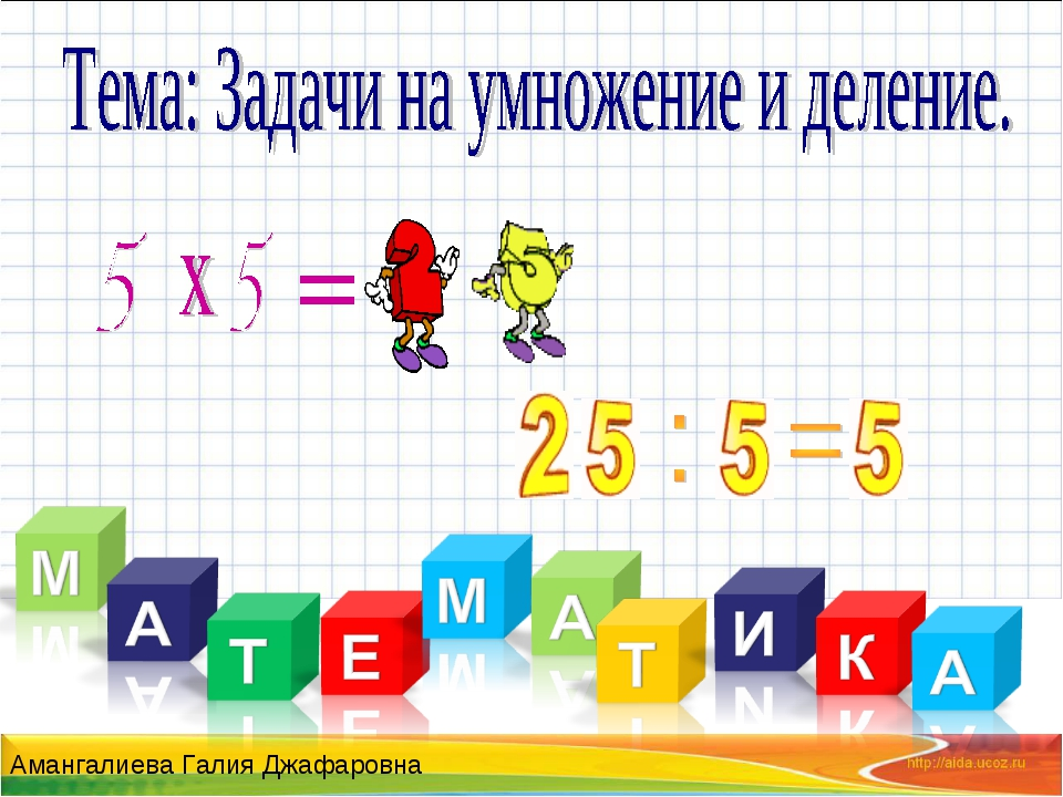 Амангалиева Галия Джафаровна