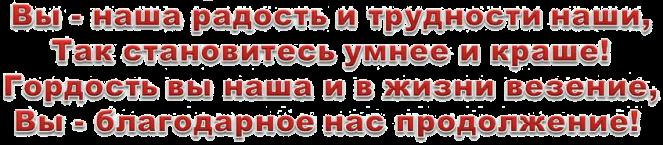 http://webdomdohod.ru/deti/deti67.png