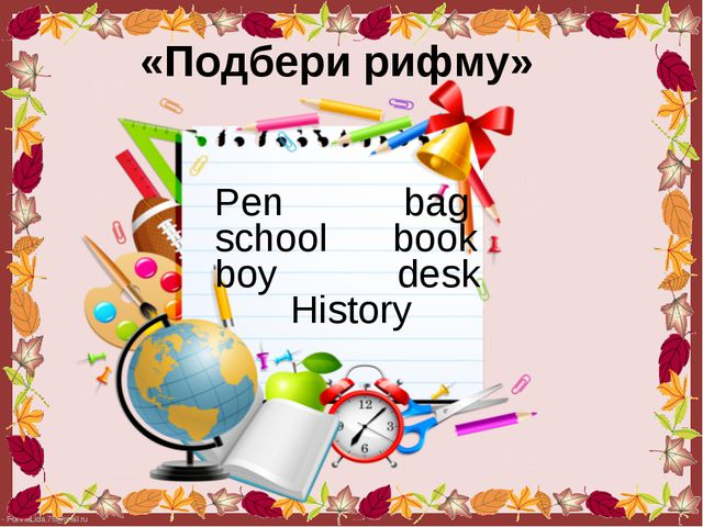 Pen           bag