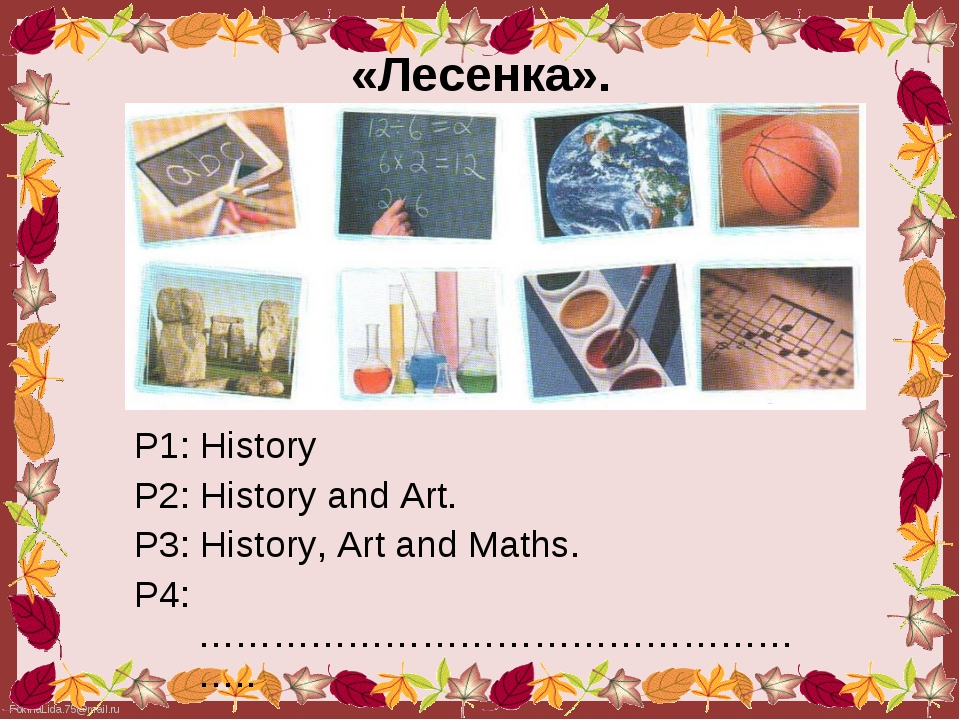 P1: History