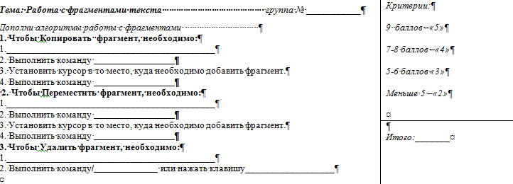 hello_html_m7b48abdc.png