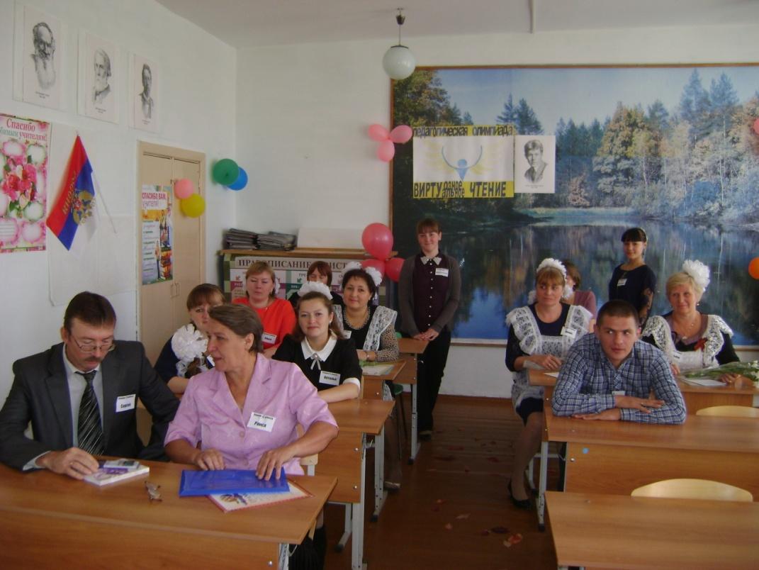 F:\фото день учителя\DSC07794.JPG